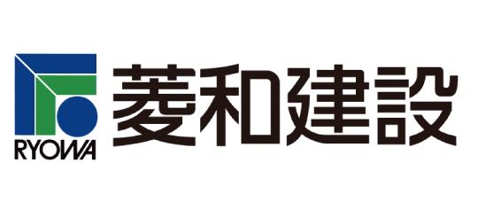 菱和建設株式会社